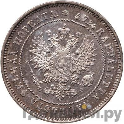 2 марки 1874 года S Для Финляндии