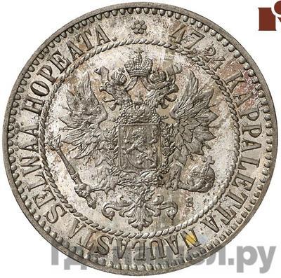 Реверс 2 марки 1865 года S Для Финляндии
