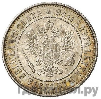 Реверс 1 марка 1893 года L Для Финляндии