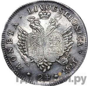 Реверс 24 копейки 1757 года  Ливонезы