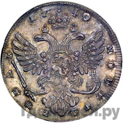 Реверс 1 рубль 1740 года  Московский тип