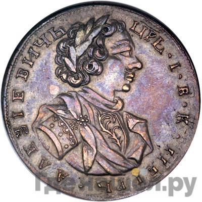 Аверс Тинф 1708 года  Для Речи Посполитой