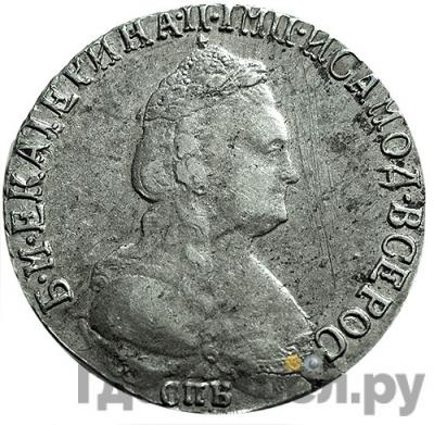 Аверс 15 копеек 1792 года СПБ