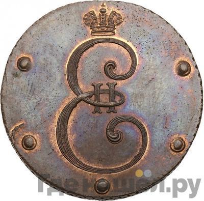 Реверс 5 копеек 1796 года  Вензельные