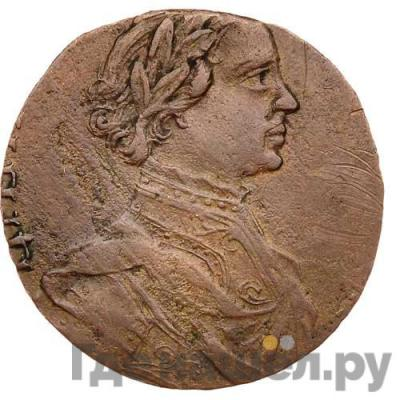Аверс Полуполтинник 1713 года