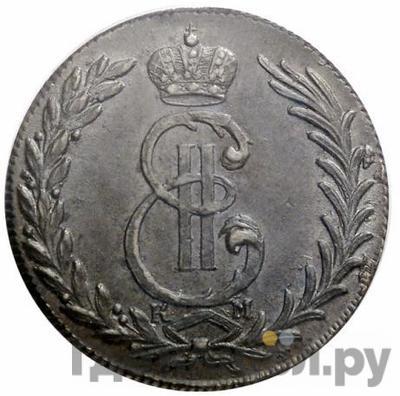 Аверс 5 копеек 1775 года КМ Сибирская монета