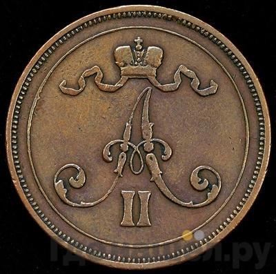 10 пенни 1875 года  Для Финляндии