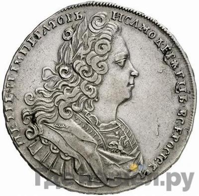 Аверс 1 рубль 1728 года  Московский тип