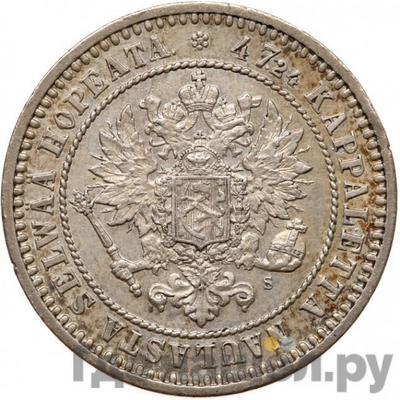 2 марки 1870 года S Для Финляндии