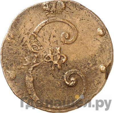 Аверс 4 копейки 1796 года