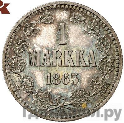 Аверс 1 марка 1865 года S Для Финляндии