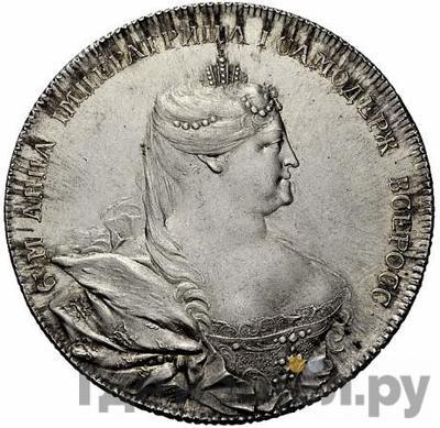 Аверс 1 рубль 1736 года  Портрет работы Гедлингера