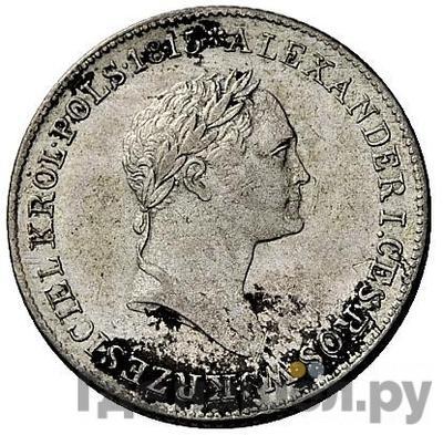 Реверс 1 злотый 1827 года IВ Для Польши
