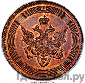 1 копейка 1802 года  Кольцевая Без обозначения двора  Новодел