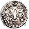 Реверс Полтина 1719 года OK L