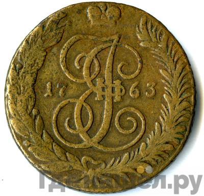 Аверс 5 копеек 1763 года СМ