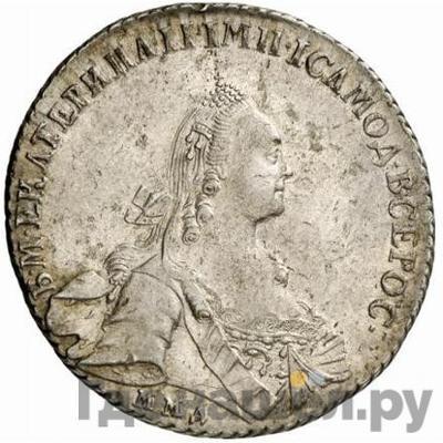 Аверс 1 рубль 1770 года ММД ДМ