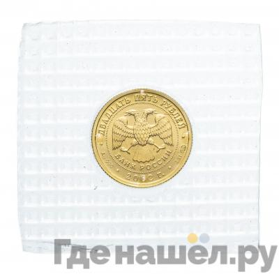 Реверс 25 рублей 2002 года СПМД