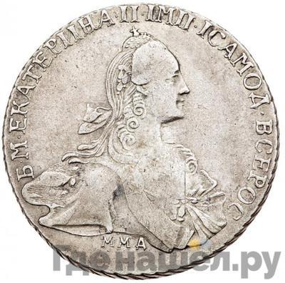 Аверс 1 рубль 1768 года ММД EI  Грубый чекан