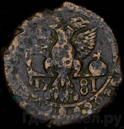 Реверс Полубисти 1781 года  Грузинские монеты