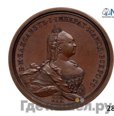 Аверс Медаль 1759 года T.I.F. K.B.A. Победителю над Пруссаками