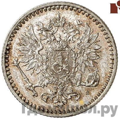 50 пенни 1865 года S Для Финляндии