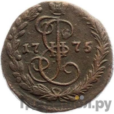 Аверс Денга 1775 года ЕМ