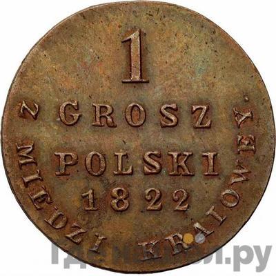 Реверс 1 грош 1822 года IВ Z MIEDZI KRAIOWEY Для Польши