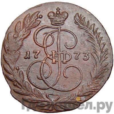 Аверс 2 копейки 1773 года ЕМ