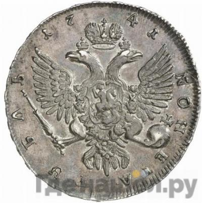 Реверс 1 рубль 1741 года ММД