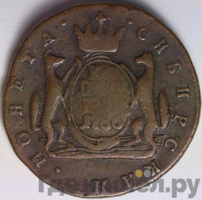 Реверс 1 копейка 1766 года  Сибирская монета Без обозначения монетного двора