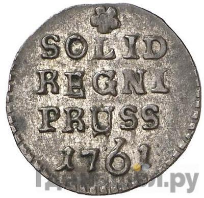 Аверс Солид 1761 года  Для Пруссии