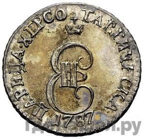 Реверс 5 копеек 1787 года ТМ Таврические