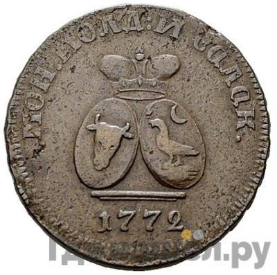 Реверс Пара - 3 денги 1772 года  Для Молдовы  ВАЛАК