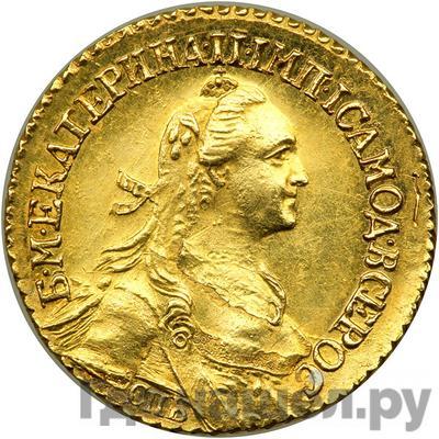Аверс 2 рубля 1766 года СПБ