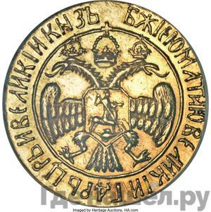Реверс Жалованный золотой 1676 года  - 1682 Федор Алексеевич   Новодел  2 угорских