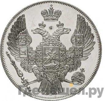 Реверс 12 рублей 1844 года СПБ