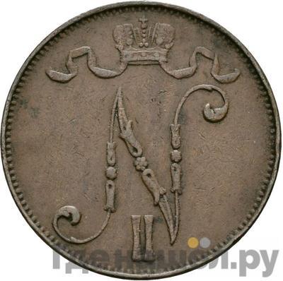 Аверс 5 пенни 1907 года Для Финляндии