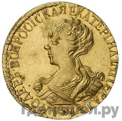 Аверс 2 рубля 1726 года