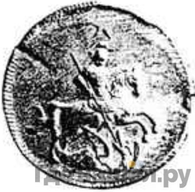 Реверс 1 копейка 1760 года  Пробная