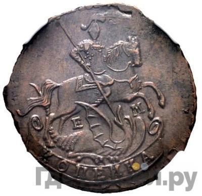 Реверс 1 копейка 1794 года ЕМ