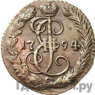 Аверс Денга 1794 года ЕМ