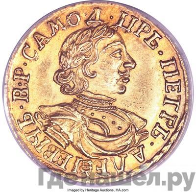 Аверс 2 рубля 1718 года L