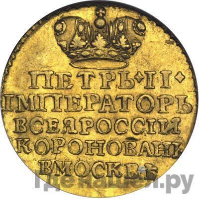 Реверс Жетон 1728 года  В память коронации Петра 2