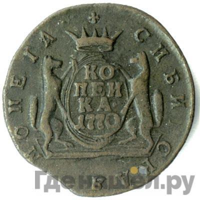 Реверс 1 копейка 1770 года КМ Сибирская монета