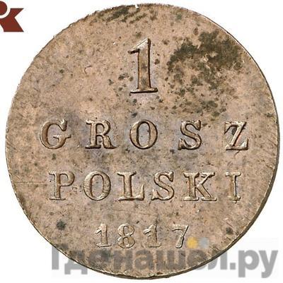 1 грош 1817 года IВ Для Польши Хвост орла длиннее