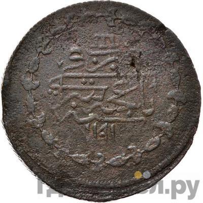 Аверс Кырмыз (5 копеек) 1782 года Шахин-Гирей 6-ой год правления