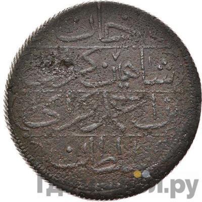 Реверс Кырмыз (5 копеек) 1782 года Шахин-Гирей 6-ой год правления