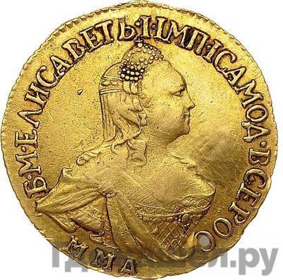 Аверс 2 рубля 1758 года ММД Для дворцового обихода