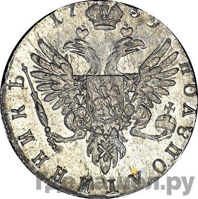 Реверс Полуполтинник 1739 года